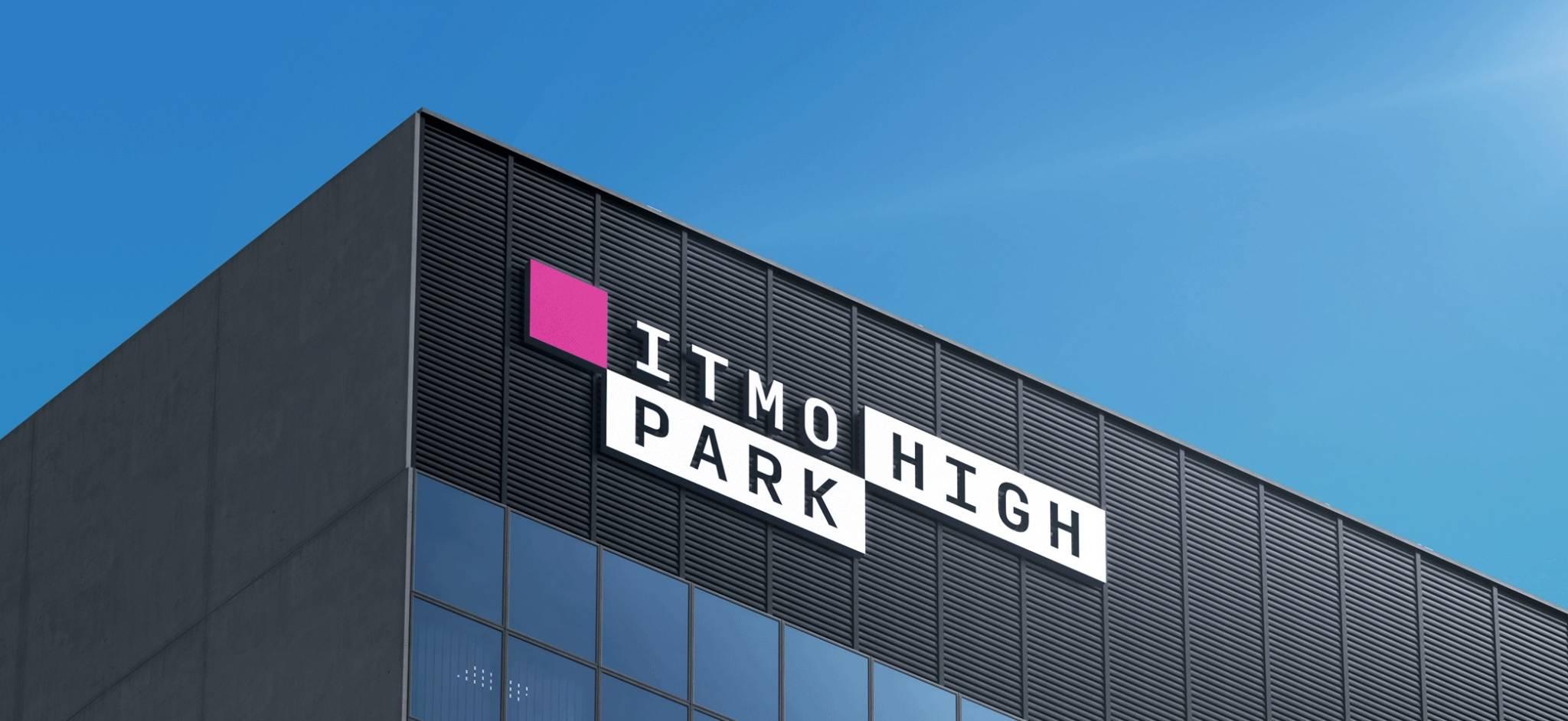 ITMO High Park
