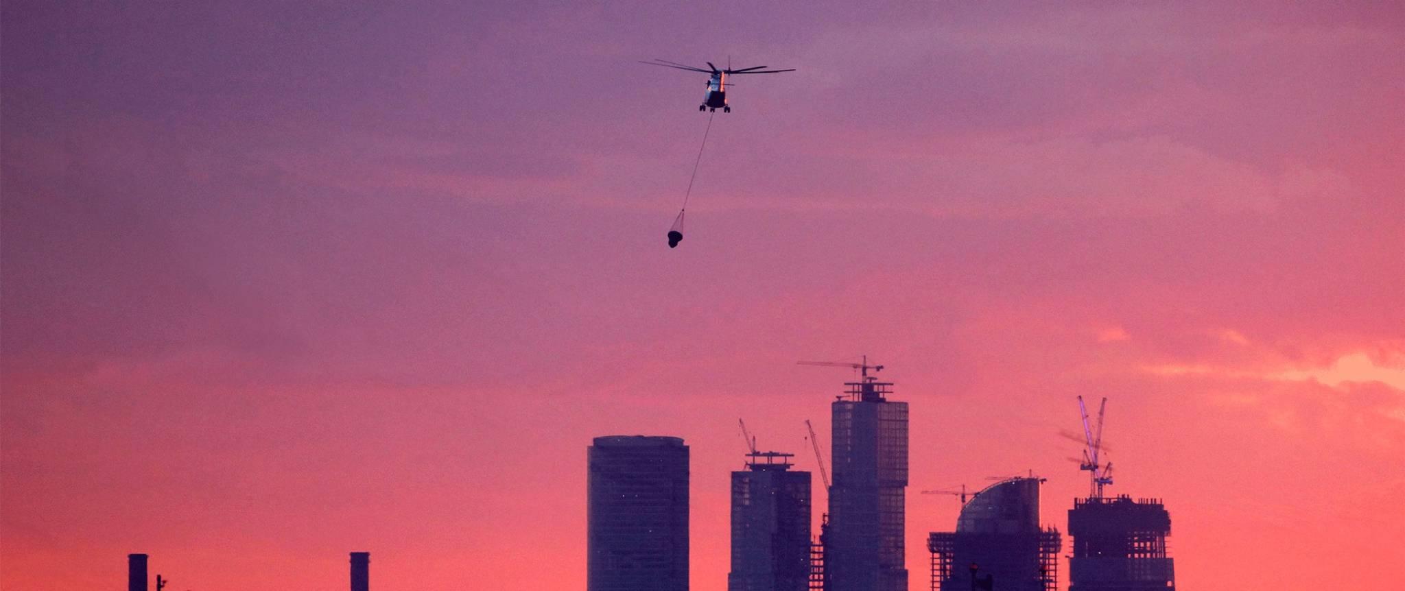 Вертолёты России