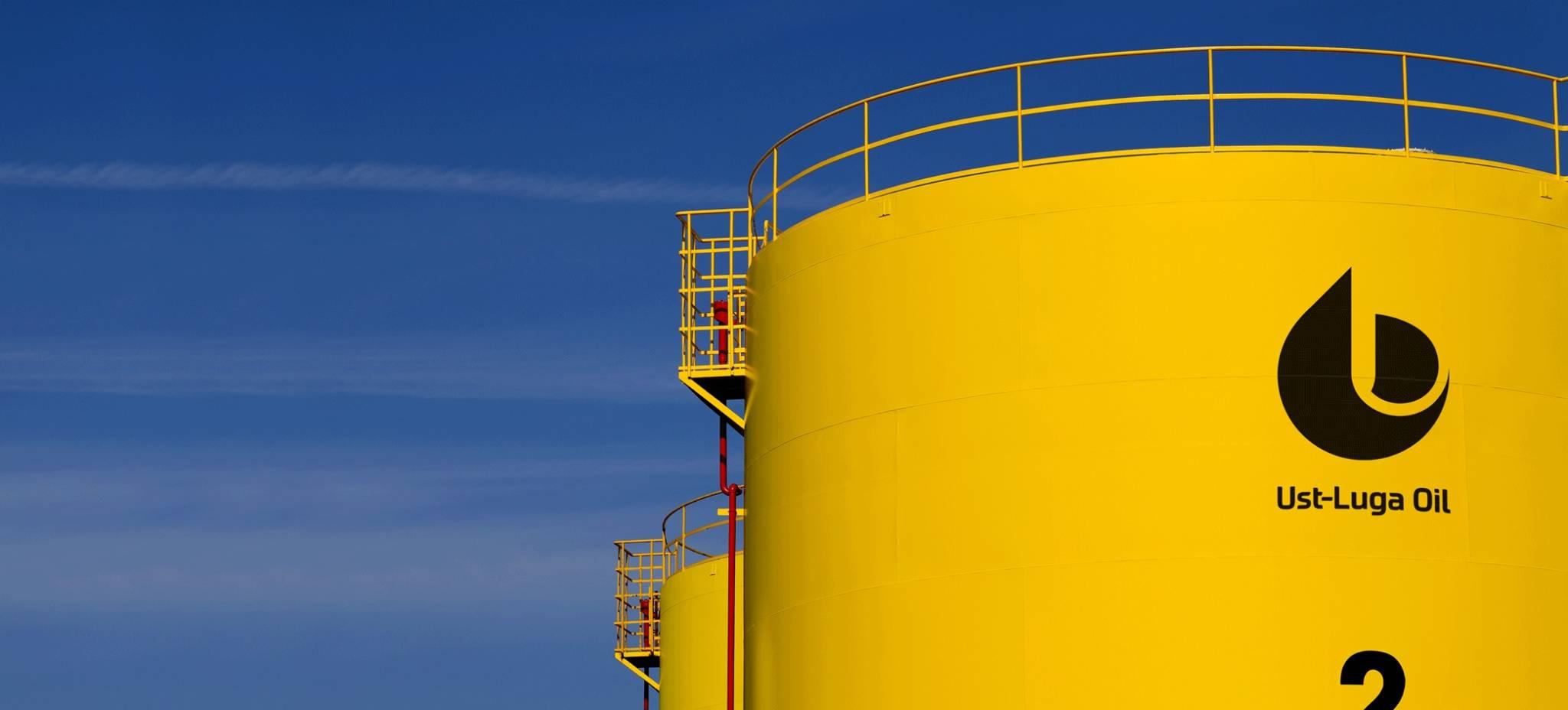 Ust-Luga Oil