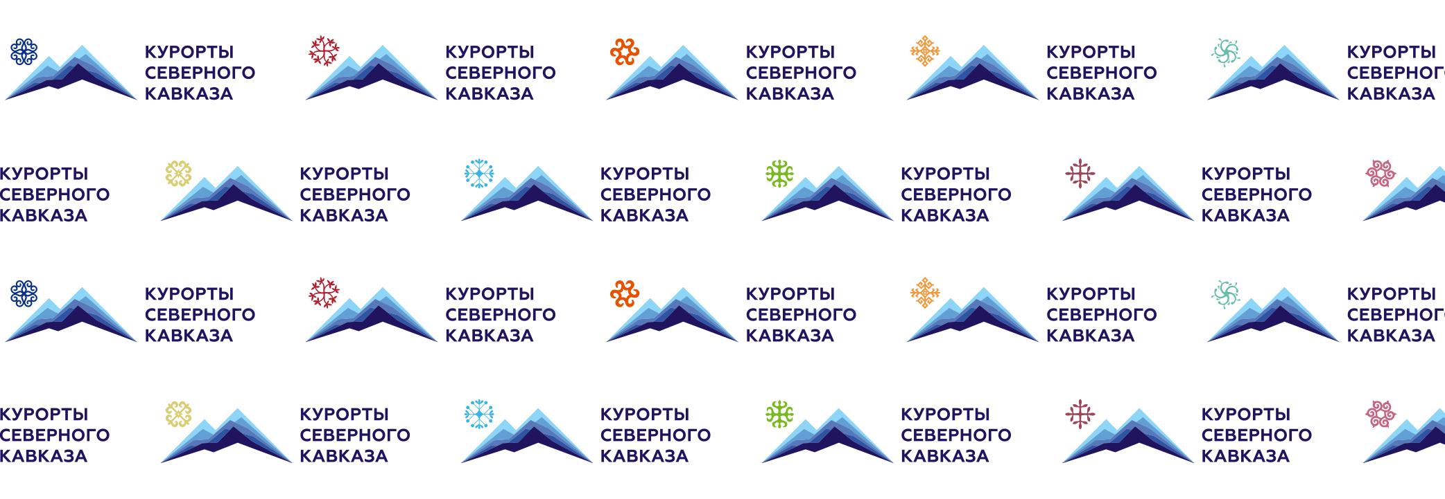 Курорты Северного Кавказа